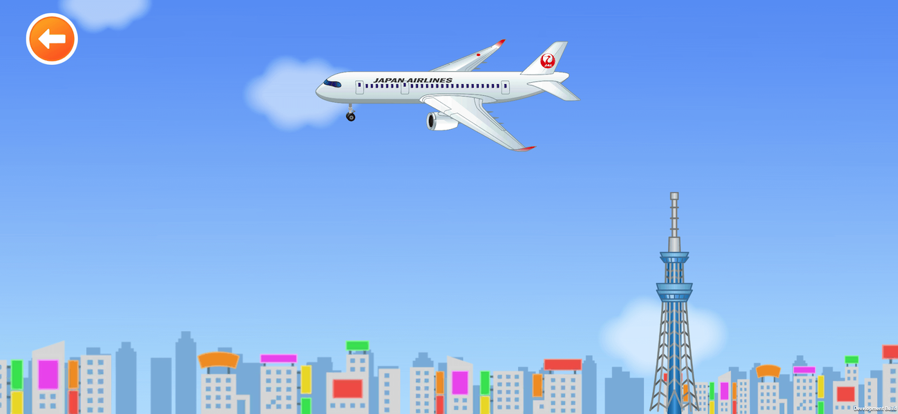 jal12