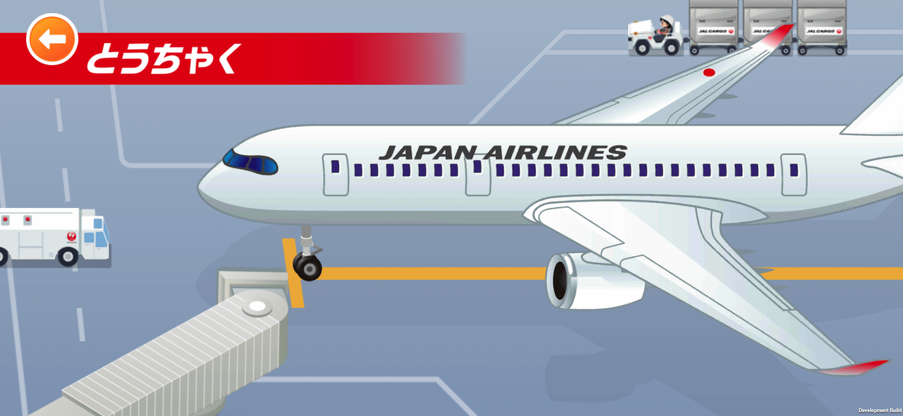 jal14
